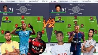 PROMESSAS DA AMERICA DO SUL VS PROMESSAS DA EUROPA - FIFA 18 EXPERIMENTO | LucasdsCordeiro
