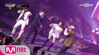 show me the money6 [7회/단독] 한해 - 로비로모여 (feat. 다이나믹듀오, 청하, 뮤지) @ 1차 공연 170811 EP.7