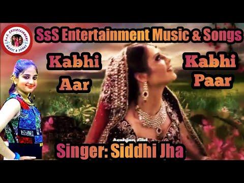 Xxx Mp4 Kabhi Aar Kabhi Paar Golden Era Songs Shamshad Begum Guru Dutt Shakeela O P Nayyar Aar Paar 1954 3gp Sex