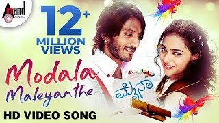 Mynaa | Modala Male (Official Video) | Sonu Nigam | Shreya Ghoshal  | Kannada HD Song