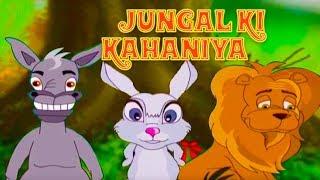 Jungal Ki Kahaniya Vol 2 - Dadimaa Ki Kahaniya, Moral Stories In Hindi, Hindi Story, Hindi Cartoon