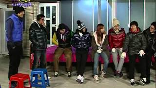 Family Outing Ep 79 {Kim Sung Soo, Jo Han Seon} [vietsub 360kpop]