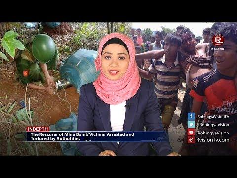 Rohingya Daily News 17 July 2017