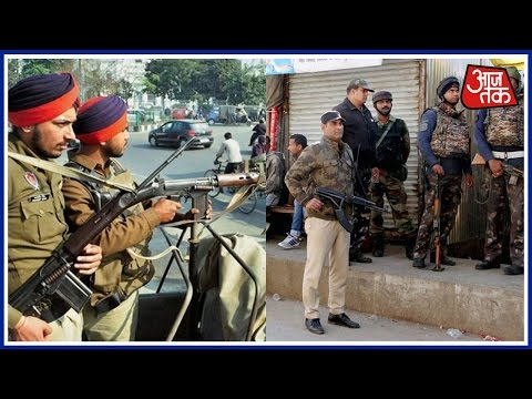 Aaj Subha: Terror Alert Sounded In Punjab, Target Is Delhi