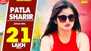 Super Hit Harynavi Song    Patla Sharir    पतला शरीर    Janu Rakhi Anjali Raghav    Song 2017