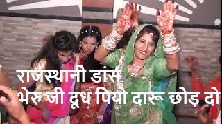 rajasthani dance bheru ji by rathore family dance 1