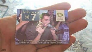 إعلان اتصالات و احمد الديب ومحمد عبد السلام - جديد حصريا