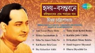 Hriday Basanta Bone | Rabindra Sangeet Audio Jukebox | Chinmoy Chatterjee