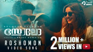 Solo - Roshomon Video Song | Dulquer Salmaan, Neha Sharma, Bejoy Nambiar | Trend Music