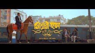 CINEMA HALL EP-01 | Bangla Natok feat. Mosharraf Karim, Abul Hayat & More