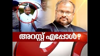 Will Franco Mulakkal be arrested ? | Asianet News Hour 19 SEP 2019