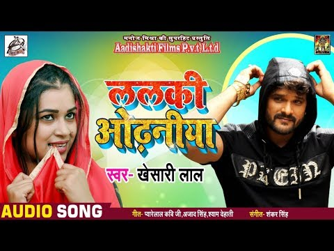 Xxx Mp4 ललकी ओढनिया Lalki Odhaniya Khesari Lal Yadav Shankar Singh Bhojpuri Songs 2018 3gp Sex