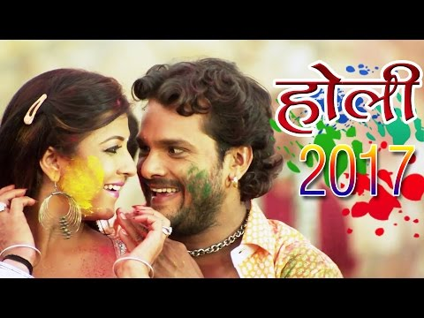 सुपरहिट होली 2017 - देहिया रंग खोजता - Khesari Lal - Sweety Chabbra - Kalpana - Bhojpuri Holi 2017