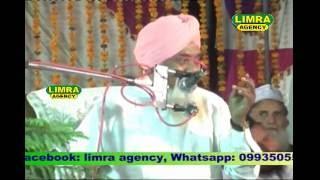 Bul Bule Bengal Hazrat Maulana Hanif Aarvi Part 1 New Program Devan Shareef HD India