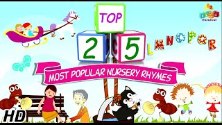 Top 25 Most Popular Nursery Rhymes Jukebox Vol. 1 with Lyrics (Subtitles) and Action