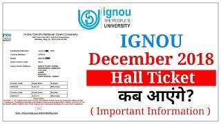 IGNOU December 2018 Hall Ticket कब आएंगे? | Ignou Hall Ticket 2018 |