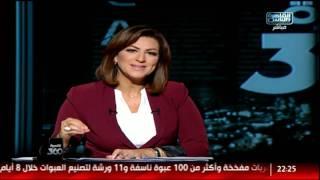 دينا عبدالكريم: كيف يمكن أن تحمينا المسئولية المجتمعية من السرقات!