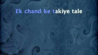 Bol Na Halke Halke - Jhoom Barabar Jhoom (2007)