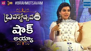 Samantha About Bala Tripura Mani Song and Dance Steps | TFPC