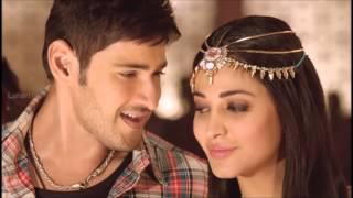 Aagadu Movie Junction lo  Song Karaoke