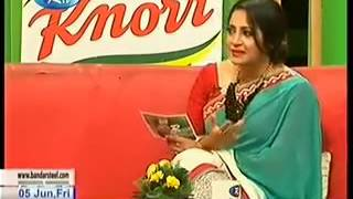 AAMI R MAA   TANHA TASNIA & HER MOM   CHAT SHOW