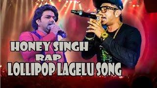 लॉलीपॉप लागेलू  - Bhojpuri Songs | Honey Singh