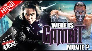 Where Is Gambit Movie ?