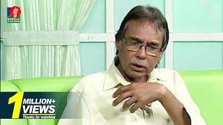 Amar Ami   Huyamun Faridi   BanglaVision Program   Ep-218