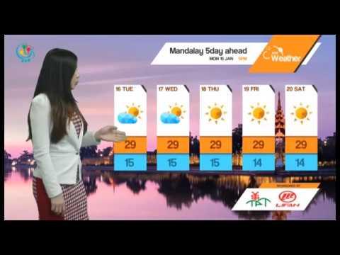 Xxx Mp4 DVB TV ညေနပုိင္းမုိးေလ၀သ ခန္႔မွန္းခ်က္ ၁၅ ၀၁ ၂၀၁၈ 3gp Sex