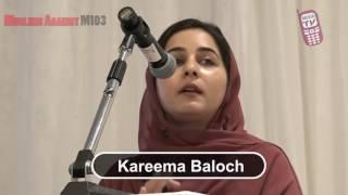 Kareema Baloch Speech @M103 Seminar