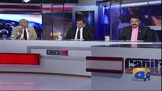 Capital Talk - 24 August 2017 uploaded on 24-08-2017 3067 views