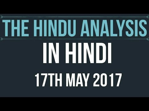 Xxx Mp4 17 May 2017 The Hindu Full News Paper Analysis WannaCry Gold Imports Revised IIP 3gp Sex
