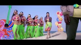 #GumZarre Cute Lovely Song #KIK #GVP 2 #PP
