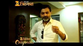 Srijit Mukherjee on  'Load Shedding'