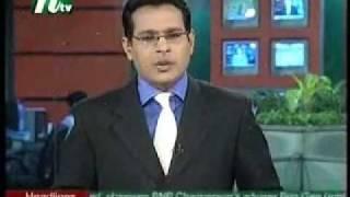 Prothom Alo GHERAO news on NTV | Hizb ut-Tahrir Bangladesh | 2007