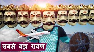 दुनिया का सबसे बड़ा रावण World's Tallest Ravan | Hindi Comedy | Pakau TV Channel