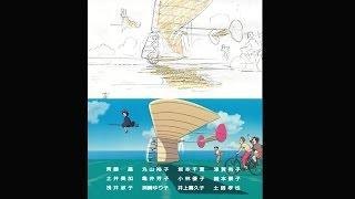 마녀 배달부 키키 엔딩 콘티 vs 영상 비교 ( 편안함에 둘러싸인다면 )