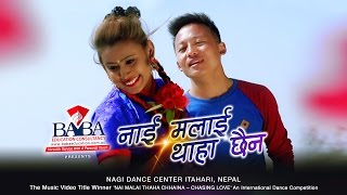 Nai Malai Thaha Chhaina ~ Chasing Love by Sanjib and Tika [Original Version Official]