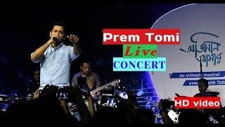 Prem Tomi- TAHSAN | Live Concert-2017 | GP House |