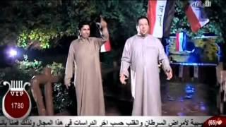 YouTube   باسم الأمير   عراقي وافتخر Basim alamer   iraqi & proud