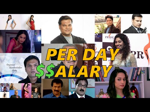 Per Day Salary of CID 2016