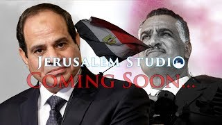Coming soon...Egypt 2019- JS 394 trailer