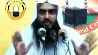 Sura Ma'arej Er Tafseer By Shaykh Motiur Rahman Madani