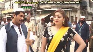 Pashto HD Song With Full Dance 06 - Arbaz Khan,Pashto Movie Song
