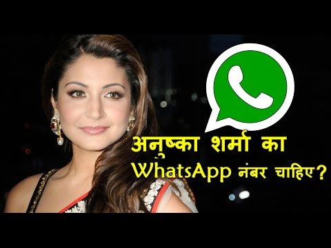 Xxx Mp4 Anushka 39 S WahtsApp Number अनुष्का शर्मा का WhatsApp नंबर चाहिए 3gp Sex