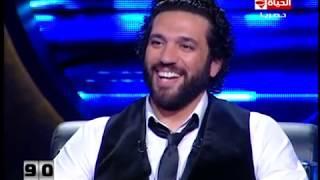 أرشيف الحياة | قبل زواجه... كيف تحدث الفنان حسن الرداد عن مواصفات فتاة أحلامه؟!