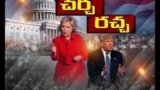 Hillary Clinton Extends Her Battleground Map Lead | Idi Sangathi