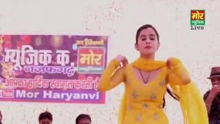 2016 New Dance Chhoti Sapna | Sikhopur Gurgaon || Mor Music || New Haryanvi Song 2016