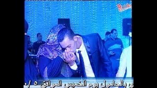 اغرب مشهد لام تبكي في فرح ابنها بعد ماقبل يدها Or she will collapse in the joy of her son