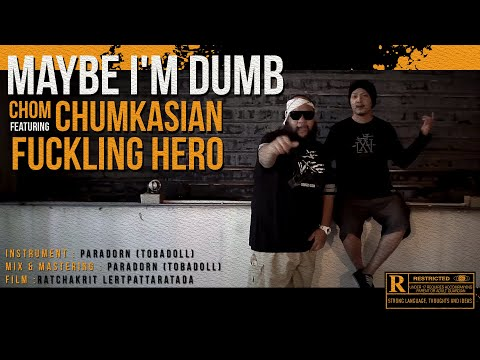 Xxx Mp4 Maybe I M Dumb โง่มั้ง Chom Chumkasian Feat Fuckling Hero Official MV 3gp Sex